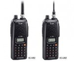 "Jual Murah"" Handy Talky ICOM IC V82"