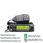 RADIO RIG ICOM IC-2200 H