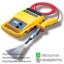 """Jual Murah """" PCWI DC30 Compact Holiday Detector"""