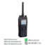 Handy Talky Hytera PD788G (GPS)