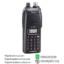 """Jual Murah"""" Handy Talky ICOM IC V82"""