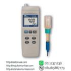 """Jual Murah"""" PH Meter Lutron PH-208"""